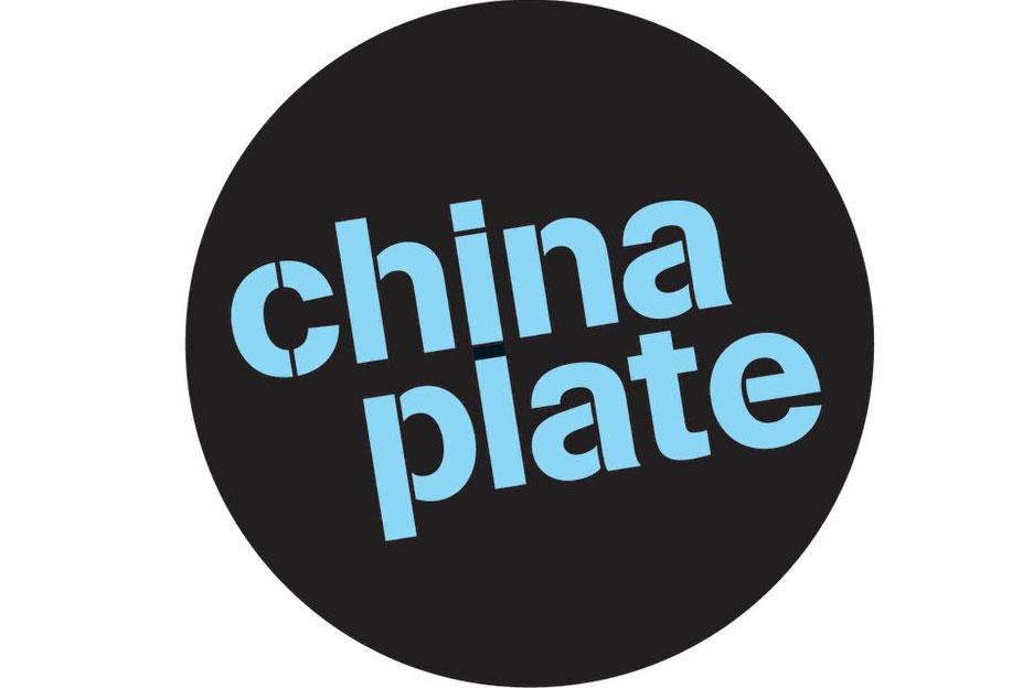 China Plate Theatre