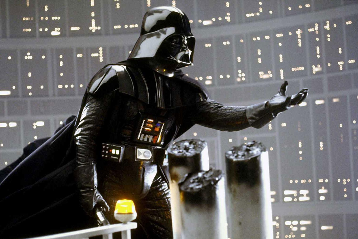 Star Wars V: The Empire Strikes Back